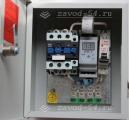 ПЗР2-3-1 32А, 6,3 кВт