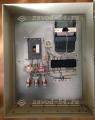Щит учёта с обогревом электросчётчика